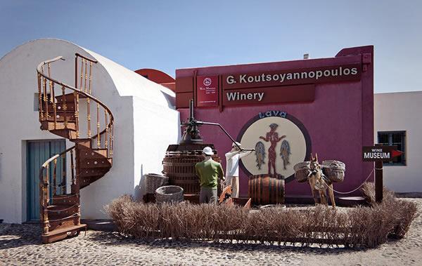 Музей вина семьи Куцояннопулос